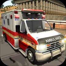 救护车模拟驾驶