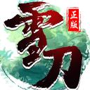 北凉雪刀行超爆版满v服下载v1.0