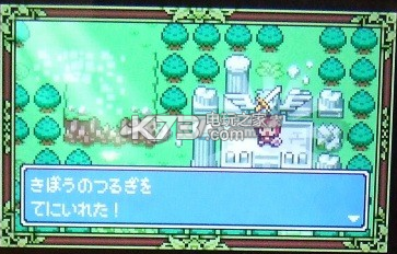 幻想秘境2 漢化版cia下載 截圖