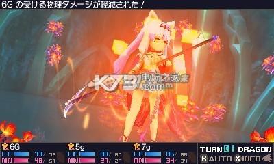 第七龙神3 汉化版下载 截图