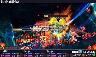 第七龍神3 漢化版下載 截圖