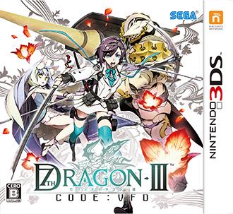 第七龙神3 汉化版下载