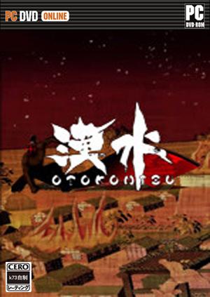 Otokomizu汉水游戏下载