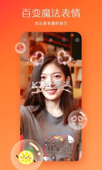 快手app v7.5.40.14691 下载安装 截图