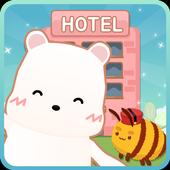 小熊酒店游戏下载v2.0