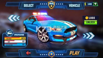 警车追逐机器人大战 v1.0 游戏下载 截图