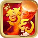 九州天下最新版下载v1.1