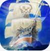 郑和航海图安卓版下载v2.0.3