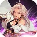 龙与地下城ios版下载v1.02