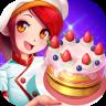 网红蛋糕屋游戏下载v1.0