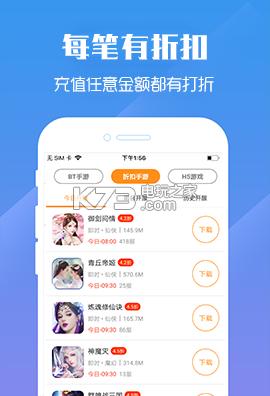 九妖app v1.1.0 下载 截图