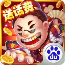中顺qka棋牌 v108.1.2 游戏手机版下载