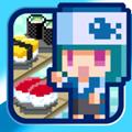 口袋寿司游戏下载v1.0.4