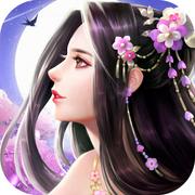 剑仙问情手游下载v1.0.2