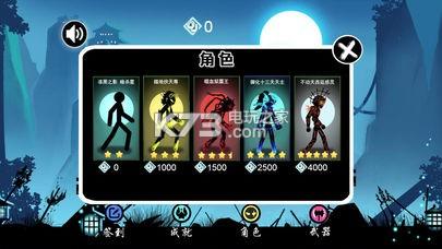 扎头英雄 v1.0 游戏下载 截图