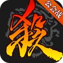 三国杀公会战版本下载v3.7.3.1