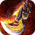 屠神 v1.0 手机版下载
