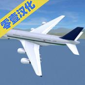 疯狂机场中文版下载v1.602