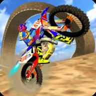 环绕摩托车大赛游戏下载v1.1.6