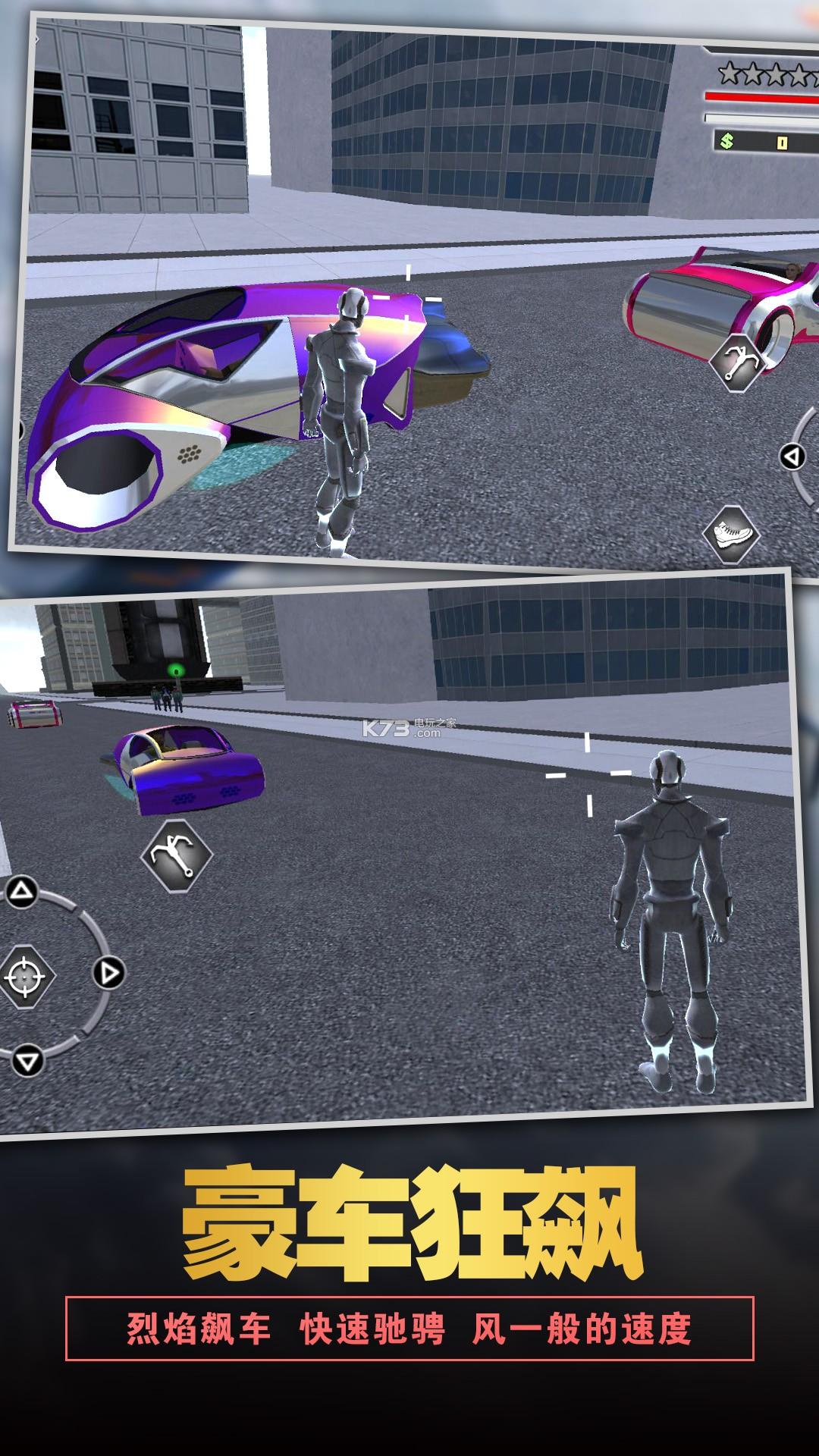 太空教父 v1.1 游戏下载 截图
