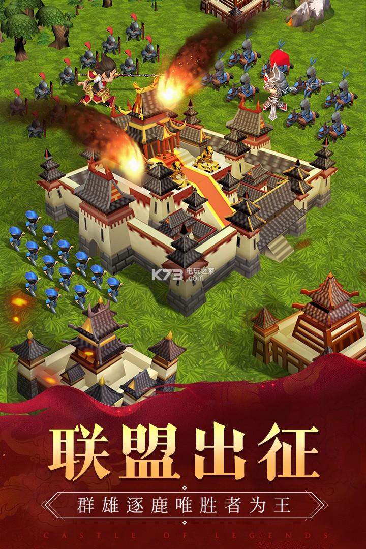 我的城堡 v1.0.2 游戏下载 截图
