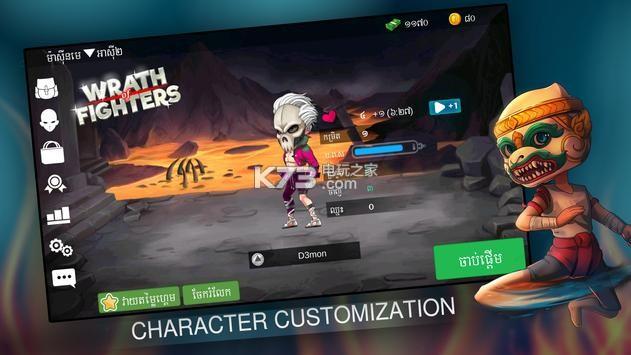 战士之怒 v1.0 游戏下载 截图