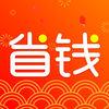 省钱达人 v2.7.0 app下载