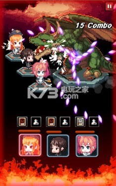 传送rpg v1.002 游戏下载[Delivery RPG] 截图