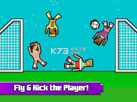 物理足球2 v1.1 安卓版下载 截图