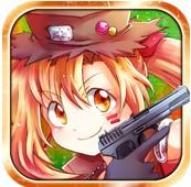 星火枪手游戏下载v1.1.0