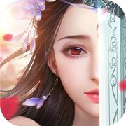 长生逍遥决游戏下载v1.0.4