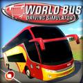 世界巴士驾驶模拟器游戏下载v0.53