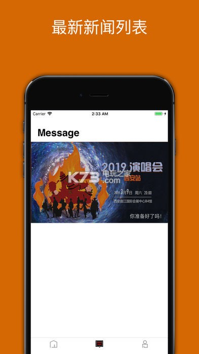 炬猩 v1.0.2 app下载 截图