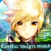 水晶之心世界 v1.9 下载