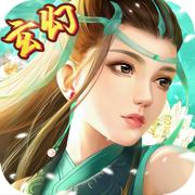 武林天下游戏下载v1.0