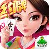 集结丹东棋牌 v1.5.0 下载