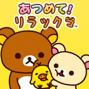 大收集轻松熊 v2.2.8 下载