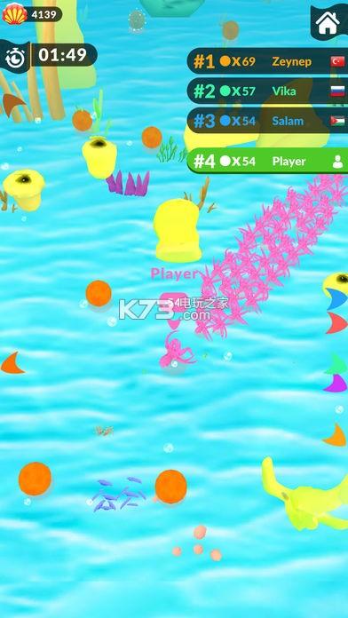 Underwater City v0.0.118 游戏下载 截图