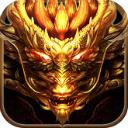 龙城高爆版 v1.0.0 bt版下载