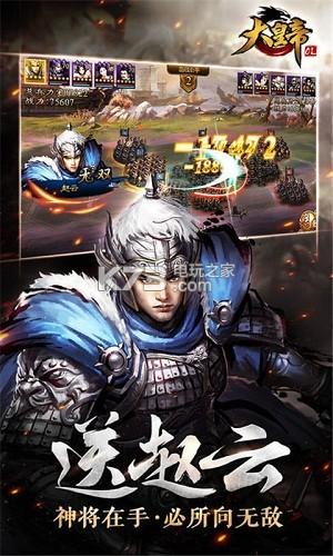大皇帝ol v1.0.0 折扣版下载 截图