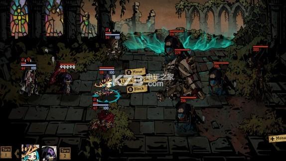 漩涡迷雾 游戏下载 截图