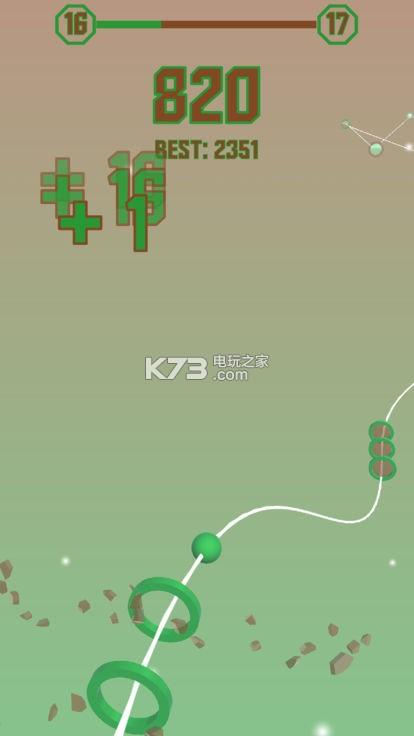Rings Road v1.0 游戏下载 截图