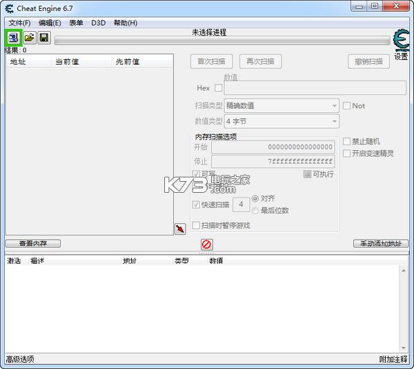 ce6.8.3 下载 截图
