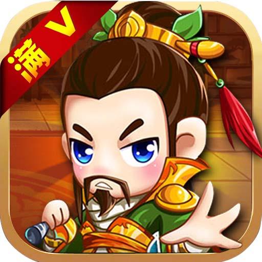 王者天夏 v1.0.12 满v版下载