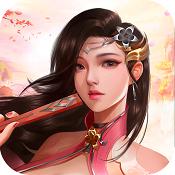 倚剑江湖最新版下载v3.00.36