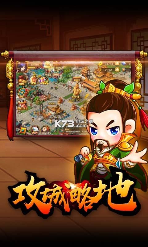 王者天夏 v1.0.12 折扣服下载 截图