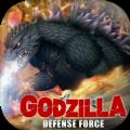 哥吉拉防御部队 v2.0.1 游戏下载