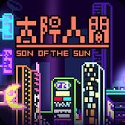 太阳之子游戏下载v1.7