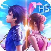 斗罗大陆h5昊天服 v9.5.0