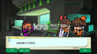 神圣土豆间谍故事 v1.0 游戏下载 截图